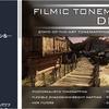 Filmic Tonemapping DELUXE 色に深みを与える効果、光と闇の目の順応性などトーンマッピングのイメージエフェクト