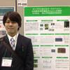 (88) JSPP Morioka