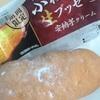 安納芋クリームの生ブッセ