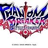 Phantom Breaker Battle Grounds プレイ感想