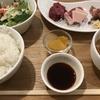 熊本市内の半日観光旅行&スーパー銭湯宿泊