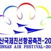 【北朝鮮】元山国際親善航空フェスティバル2017中止へ