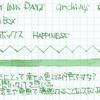 #0226 BUNGU BOX HAPPINESS