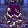 【ゲーム】ドラクエウォーク 第4章以降のボス攻略を振り返る