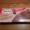 ハーゲンダッツの「フォンダンショコラ」を食べました