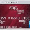 快適ホテルライフには、SPGアメックスカード(AMEX)!