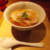 札幌の極旨ラーメン-Japan Ramen Noodle、綱取物語、麺カリー飯・来、カリフォルニア