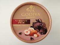コンビニ限定「ゴディバ」ヘーゼルナッツプラリネが三拍子揃っている件。風味・味覚・食感の全てを楽しんで欲しい。
