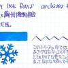 #0680 KAZE&蘇州博物館 耀変天目。