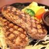 千葉  弾力ハンバーグ 超肉肉しい  うまうま カウベル 八千代本店 ダブルハンバーグ