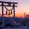 2019初詣は車山神社へ