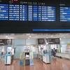 SFC修行第6弾 1レグ目 ANA717便 中部→新千歳 プレミアムクラス 搭乗記