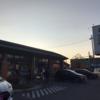 岐阜県瑞浪市「恵那川上屋瑞浪店」で絶品栗きんとんと焼きモンブラン
