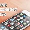 "iPhone アプリ紹介ブログやストア画像作成に ""iPhone Screenshot Maker"""