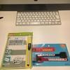 DAISO商品「ホワイトボードノート」&「消せる油性マーカー ホワイトボード用」を購入しました。