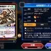 デュエプレ 4弾カードスタン落ち 所感【DMPP-10】