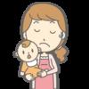産後の有難い実家族のヘルプ。ただし気疲れすることも?!