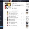 Amazon プライム会員が無料で聴けるPrime Musicが季節に合いすぎて最高