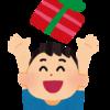 【LINEモバイルSIM申し込みで4651ドットマネーがもらえる】ハピタス・ちょびリッチ・モッピーにもないけど、あるサイトで