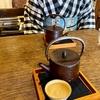 着物生活と食養生〜蓮の葉茶〜