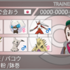 【剣盾s15/最終82位(レート2068)】黒馬エルフやどりぎリレー