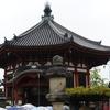 不空羂索観音菩薩像 興福寺