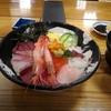東尋坊の『やまに水産』で昼食してみた!メニューは海鮮丼なぎさ汁付き3200円で決まり!