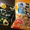【糖質制限】おつまみ系お菓子!オススメ☆