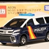 トミカ AEONオリジナル NO.51 トヨタ ヴェルファイア スペイン警察仕様
