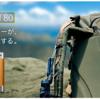 登山用のカメラとして最適か? Nikon KeyMission 80