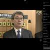 AbemaTVの将棋チャンネル観たよ