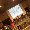 世界のアキバ大好き祭りは伊達じゃない? #akiba