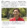 韓国から国籍変更 日本代表としてがんばってください 2021.7.20