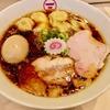 維新商店が横浜市役所内のラクシスフロントにオープン!生姜の効いたスープは絶品です
