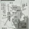 江戸川・荒川流域5区の広域避難の早期対策を