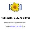 WikipediaのデータをMySQLに突っ込んだ話