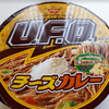 UFO焼きそば「チーズカレー」頂きました!3種のチーズが決め手^^