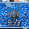 現地観戦! 7月20日 西武vs楽天 ライオンズフェスティバル初日