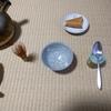今日の茶 (2017-09-16)