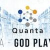 Quanta(クオンタ)、今いちばん熱い暗号通貨?!
