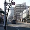 諸口一丁目(大阪市鶴見区)