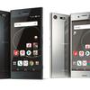 ドコモ、Xperia XZ Premium SO-04Jの発売日。価格。予約受付中