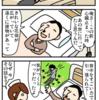 ナースゆつきの漫画 ツイッターまとめ