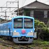 今日(7/4)・明日(7/5)の近江鉄道