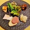 【食べログ3.5以上】京都市東山区金園町でデリバリー可能な飲食店1選