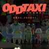 【感想】オッドタクシー  〜動物たちがコミカルに演じる、不思議な群像劇〜