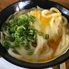 高松空港からアクセスの良い食べログ2019百名店の讃岐うどんの店 山越うどん