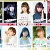 京 Premium Live 2019 2日目