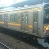#156 E233系化される南武線車両