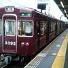 今日の阪急、何系?①172…20200513
